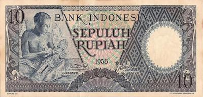 10 рупий 1958 Индонезия.
