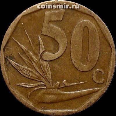 50 центов 2006 Южная Африка. Стрелиция.