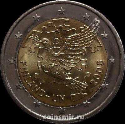 2 евро 2005 М Финляндия. 60 лет образования ООН, 50 лет членства Финляндии в ООН.