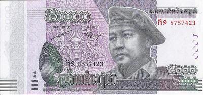 5000 риелей 2015 (2017) Камбоджа.