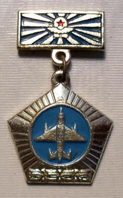 Значок ВВС СССР.