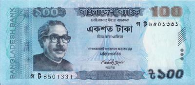 100 так 2015 Бангладеш.