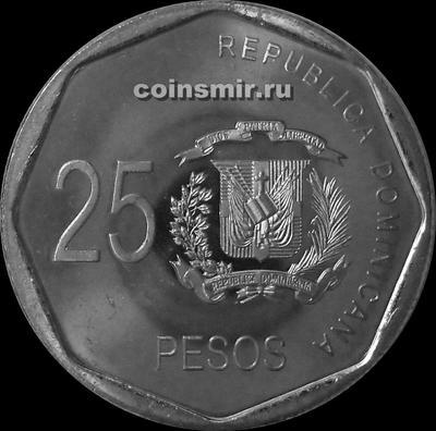 25 песо 2008 Доминиканская республика. (в наличии 2010 год)