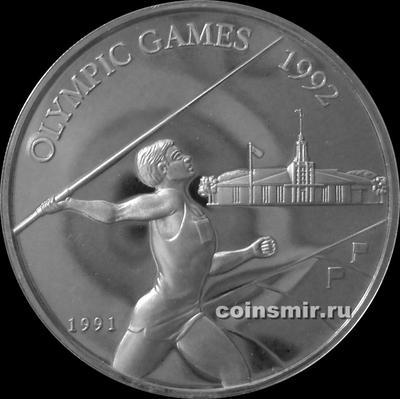 10 тал  1991 Самоа и Сисифо. Олимпиада в Барселоне 1992. Метание копья.