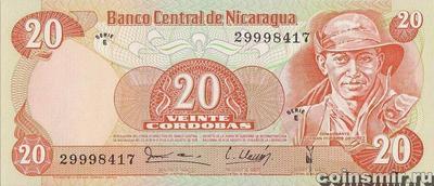 20 кордоб 1979 Никарагуа.