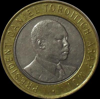 10 шиллингов 1997 Кения. VF
