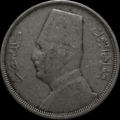 10 милльем 1933 Египет.