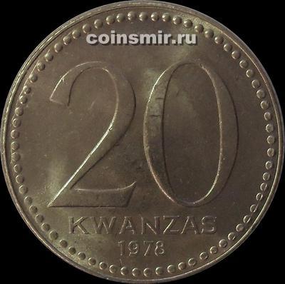 20 кванз 1978 Ангола.