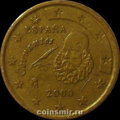 10 евроцентов 2000 Испания.