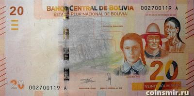20 боливиано 2018 Боливия.