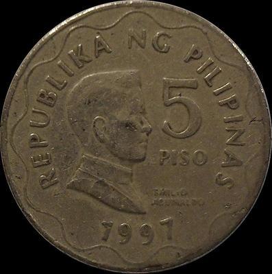 5 песо 1997 Филиппины.