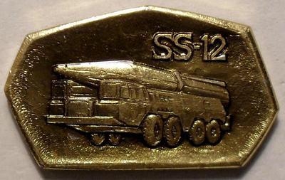Значок Ракетный комплекс с БРСД SS-12. Золотистый.