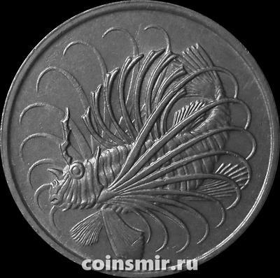 50 центов 1976 Сингапур. Рыба-лев.