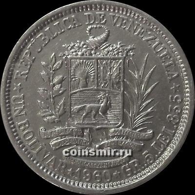 1 боливар 1960 Венесуэла.