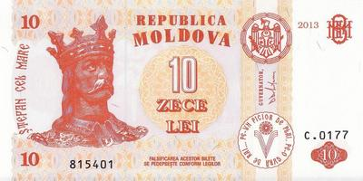 10 лей 2013 Молдавия.