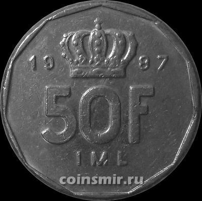 50 франков 1987 Люксембург.