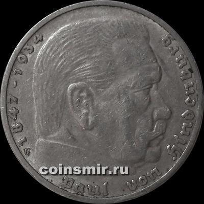 5 марок 1937 G Германия. Гинденбург.