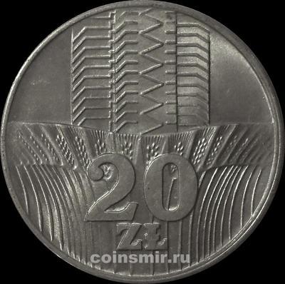 20 злотых 1974 Польша.