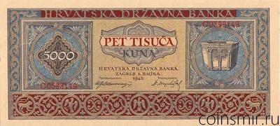 5000 кун 1943 Хорватия.
