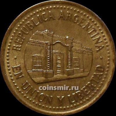 50 сентаво 1993 Аргентина.