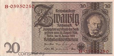 20 марок 1929 Германия.