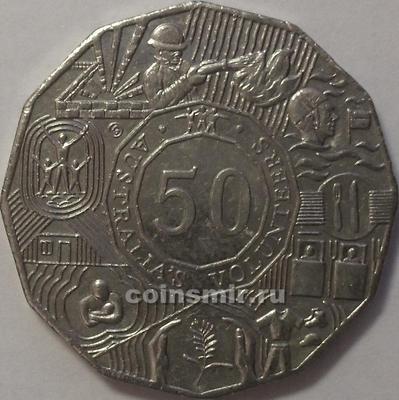 50 центов 2003 Австралия. Волонтеры.