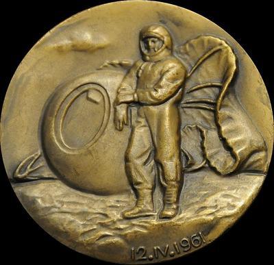 Настольная медаль. Первый космонавт Земли. Юрий Гагарин. ММД.