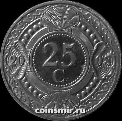 25 центов 2008 Нидерландские Антильские острова. (в наличии 2012 год)