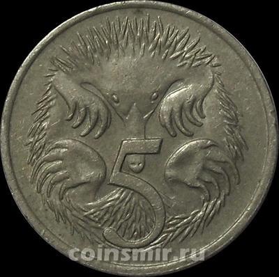 5 центов 1977 Австралия. Ехидна. (в наличии 1976 год)