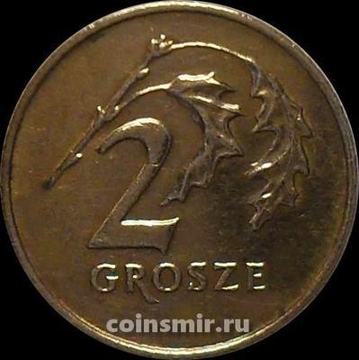 2 гроша 1992 Польша.