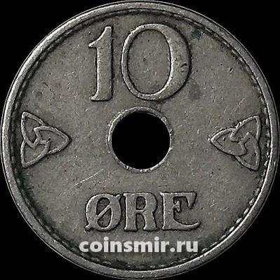 10 эре 1938 Норвегия.