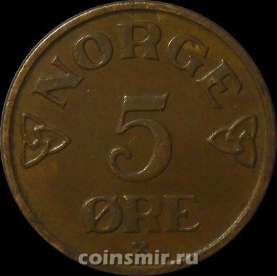 5 эре 1952 Норвегия.