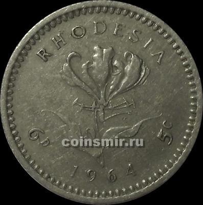 5 центов (6 пенсов) 1964 Родезия.