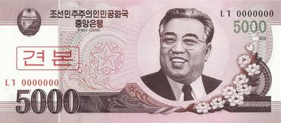 5000 вон 2008 Северная Корея. Банкнота-образец.