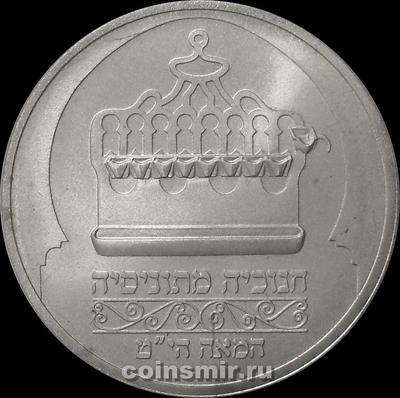1 новая лира 1988 Израиль. Ханука. Тунисская лампа.