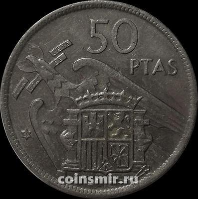 50 песет 1957 (59) Испания.