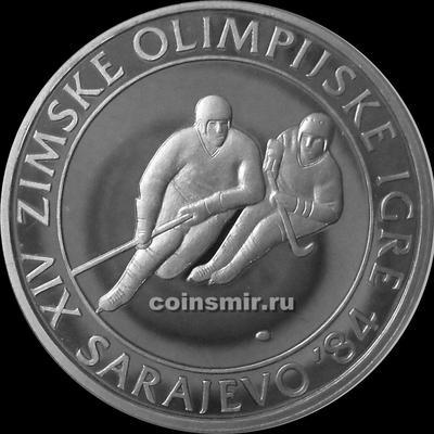 100 динар 1982 Югославия. Олимпиада в Сараево 1984. Хоккей с шайбой.