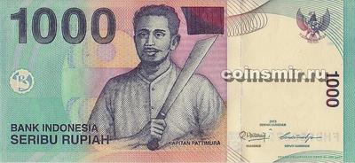 1000 рупий 2013 Индонезия. (в наличии 2009 год)