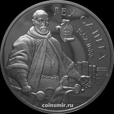 1 рубль 2010 Беларусь. Лев Сапега.