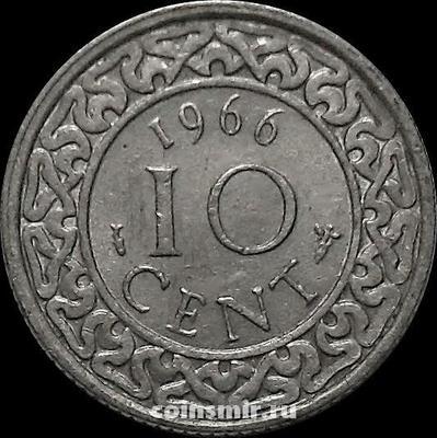 10 центов 1966 Суринам.