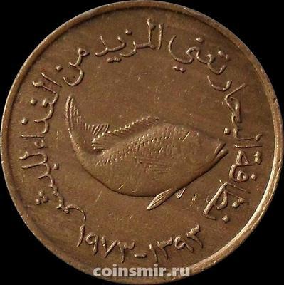 5 филсов 1973 ОАЭ (Объединённые Арабские Эмираты). ХF