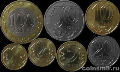 Набор из 7 монет 2000-2005 Казахстан.