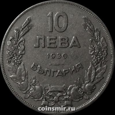 10 левов 1930 Болгария.