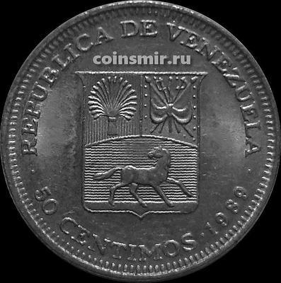 50 сентимо 1989 Венесуэла.