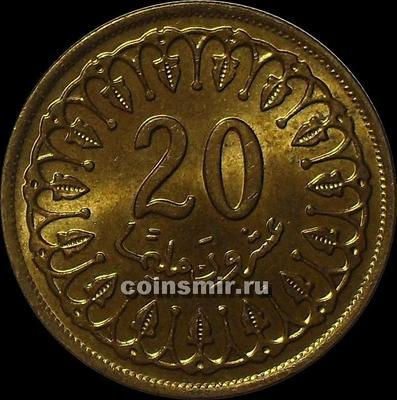 20 миллим 1993 Тунис.