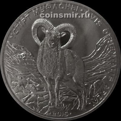 50 тенге 2015 Казахстан. Устюртский муфлон.