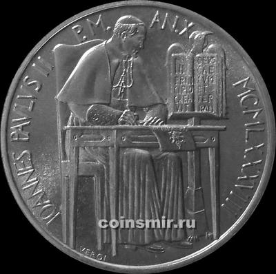1000 лир 1988   Ватикан.