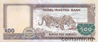 500 рупий 2012 Непал. Тигры.