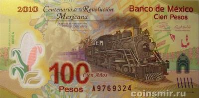 100 песо 2007 Мексика. 100 лет революции.