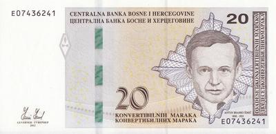20 конвертируемых марок 2012 Босния и Герцеговина. Портрет А.Б.Шимича.